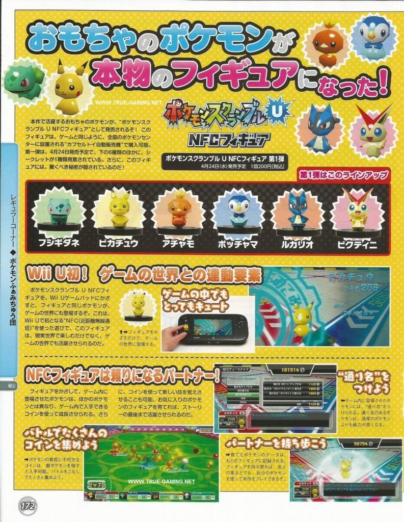 Image15 de Pokémon Rumble U